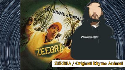 R-指定、ZEEBRAの『Original Rhyme Animal』を紹介|全パターンの踏み方を示した名曲を語る