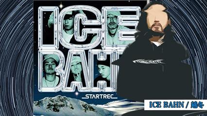R-指定、ICE BAHNの『越冬』を紹介|「韻」を信条とするグループの名曲を語る