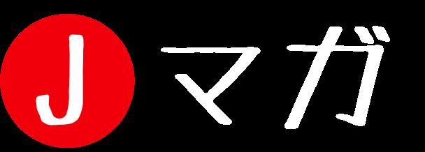 """日本語ラップ情報マガジン """"Jマガ"""""""