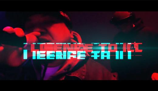 MEGA-G『License to ill feat. DJ MUTA』韻考察