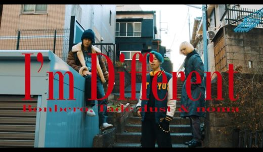 Bonbero, Tade Dust & noma 『I'm Different』韻考察