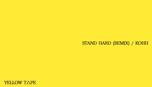 KOHH – STAND HARD (REMIX) | 耳コピ