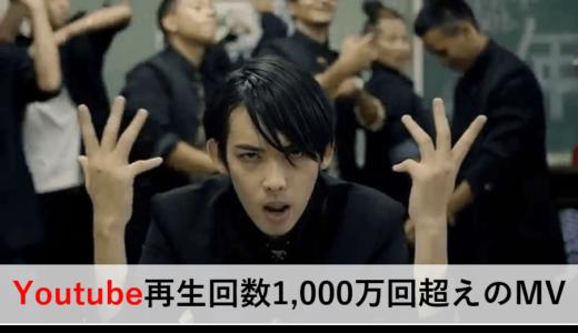 Youtube再生回数1,000万回超えのMV|日本語ラップ