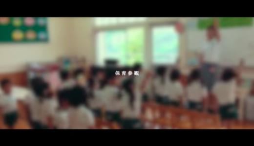 【日本語ラップ】センスが光るLyric Video