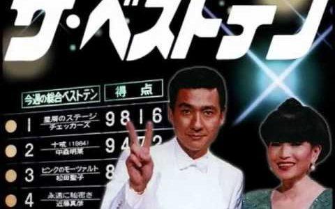 「日本語ラップ勢いランキング」なるもの