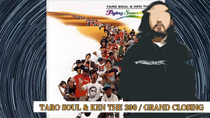 R-指定、TARO SOUL & KEN THE 390『GRAND CLOSING』を紹介|黄金コンビ
