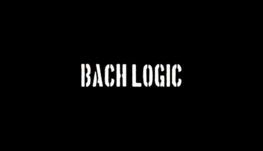 BACHLOGICが生み出した名曲|神曲量産のロジック