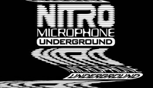 【NEWS】NITRO MICROPHONE UNDERGROUNDが新曲「LIVE19」MV公開