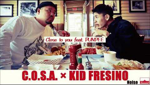C.O.S.A.×KID FRESINO「Close to you ft.PUNPEE」リリック解説|タイムズスクエアで聴いたFrank Sinatra/虚ろげなV/Uのメーター/C-CITYを地図に足した男