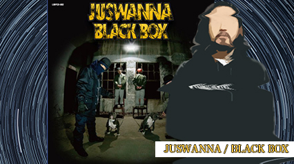 R-指定、JUSWANNAの「BLACK BOX」を紹介|MEGA-G の巧みな韻、メシアの強烈なフレーズについて語る