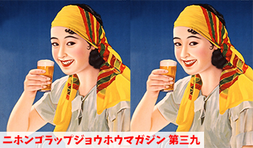 日本語ラップ情報マガジンVol.39  [ 2019. 12.16~12.22 ]