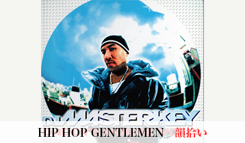 DJ MASTERKEY『HIP HOP GENTLEMEN feat.MUMMYD,山田マン,BAMBOO』韻拾い