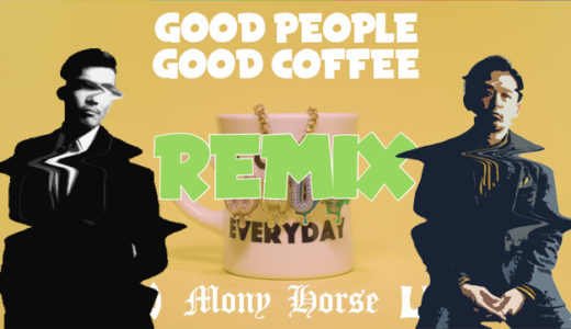 ZEEBRA&MUMMY-D、JP THE WAVYの『GOOD PEOPLE GOOD COFFEE (Remix) feat. AKLO, MonyHorse, LEX』を語る