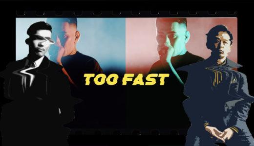 ZEEBRA&MUMMY-D、AKLO『Too Fast』を研究・解析|音的に格好いい選択が出来る制作方法を語る(ゲストAKLO)