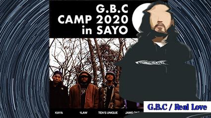 R-指定、G.B.Cの『Real Love』を紹介|レペゼン岸和田の超おすすめグループを語る