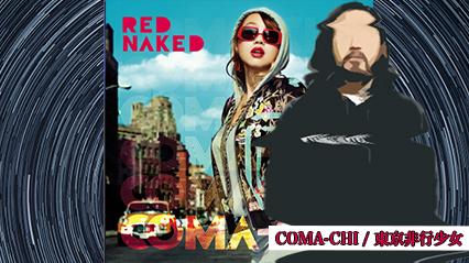 R-指定、COMA-CHIの『東京非行少女』を紹介|新境地、ギャル目線のラップを語る