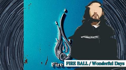 R-指定、FIRE BALLの『Wonderful Days』を紹介|CM爆売れオリコン1位じゃないとおかしい名曲を語る