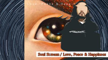 R-指定、Soul Screamの『Love, Peace & Happiness』を紹介|お気に入りの韻を語る