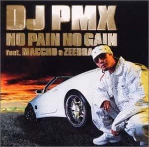 DJ PMX『NO PAIN NO GAIN feat.MACCHO & ZEEBRA』韻考察