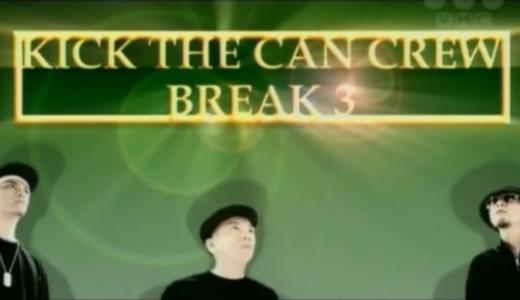 KICK THE CAN CREW『BREAK 3』韻考察