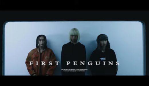 Jimmy Johns, Tade Dust & noma 『First Penguins』韻考察