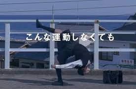 CMをサンプリングした日本語ラップ