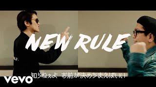 TOC『NEW RULE feat. LITTLE』韻考察